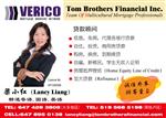 xiaohong liang Mortgage Agent